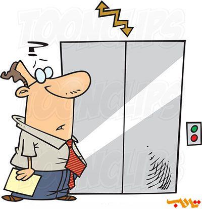 رفتارهایی مسخره و طنز در آسانسور