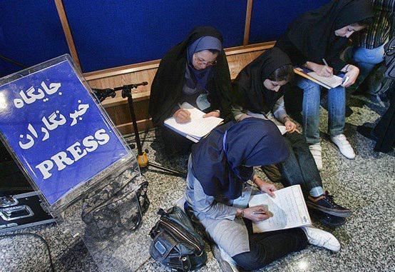عکس هایی از سوژه های خنده دار ایرانی