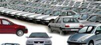 قیمت انواع خودرو در بازار 7 آذر 93