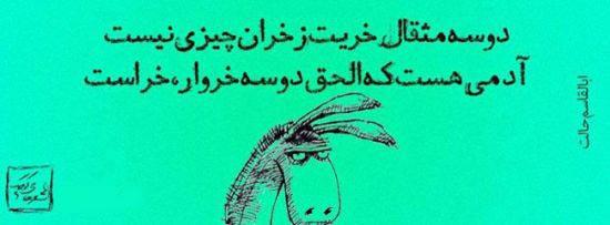 عرفانی ترین عکس نوشته ها