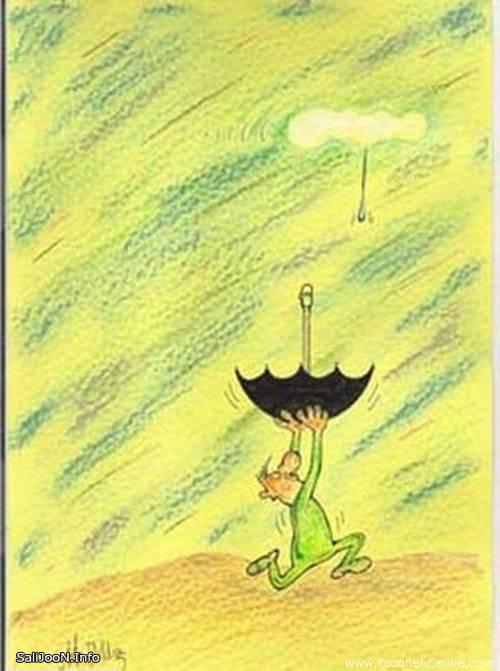 کاریکاتورهای جالب و دیدنی