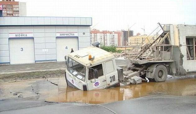 عکس هایی از تصادف های عجیب و وحشتناک