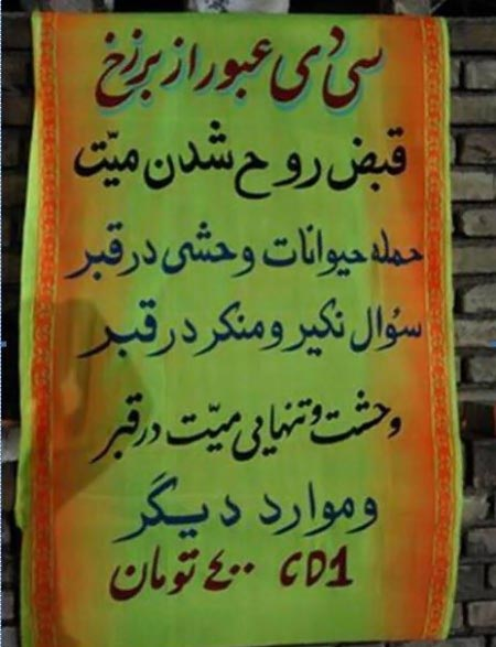 عکس خنده دار از سوژه های ایرانی (3)