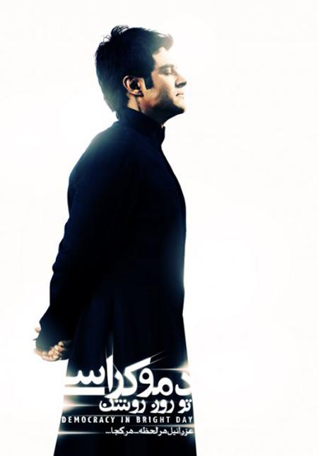 عکسهای جدید محمد رضا گلزار