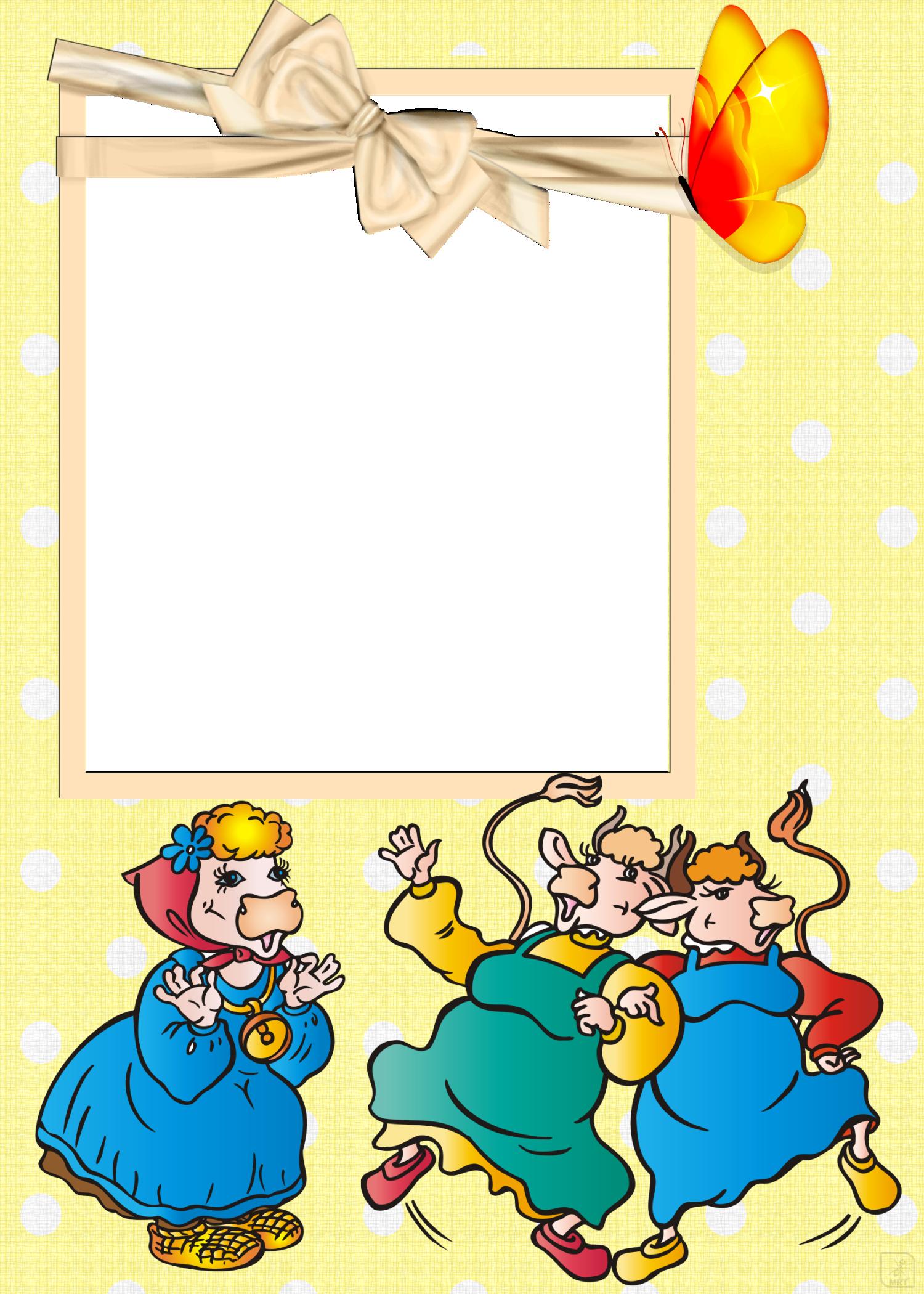 قاب عکس های کودکانه و کارتونی زیبا با فرمت PNG