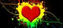 بک گراند عاشقانه برای صفحه دسکتاپ کامپوتر