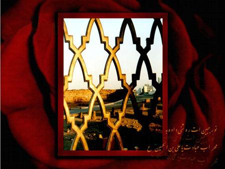 کارت پستال شهادت امام سجاد (ع)