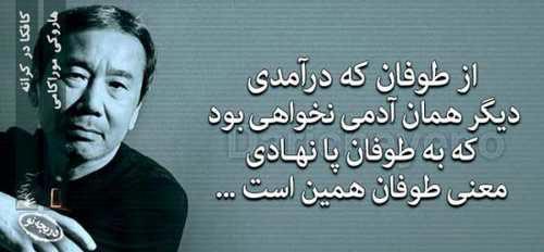 عکس نوشته های عرفانی از سخنان بزرگان