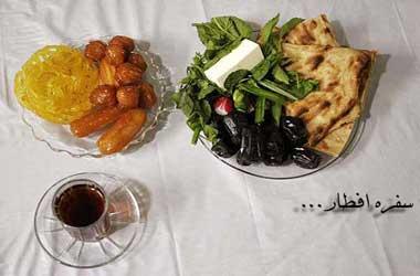 روش های کاهش وزن در ماه رمضان