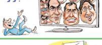 کاریکاتور خنده بازار