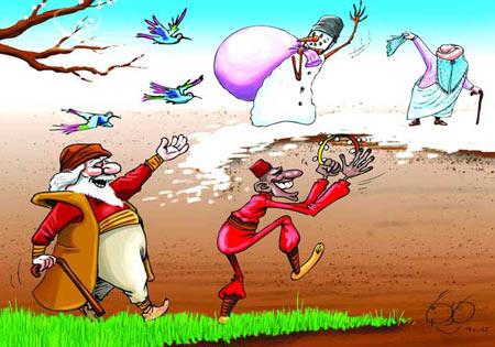 کاریکاتورهای عید نوروز