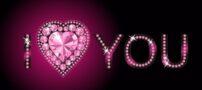 عکس های زیبا و عاشقانه (2)