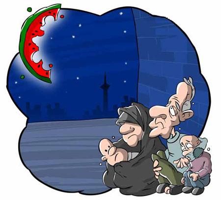 کاریکاتور های جدید به مناسبت شب یلدا