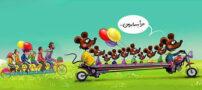 کاریکاتور ازدیاد موش های تهران