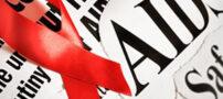 5 دانستنی مهم درباره ایدز