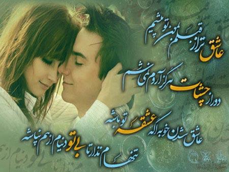 عکس نوشته های عاشقانه و زیبا (2)