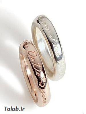تاریخچه ی حلقه ازدواج