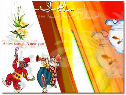 کارت پستال ویژه عید نوروز 94