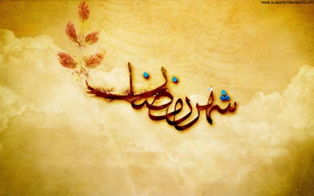 اس ام اس مخصوص ماه رمضان (3)