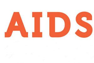 آیا ایدز داریم یا نه؟