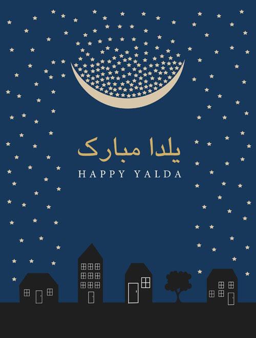 کارت پستال شب یلدا