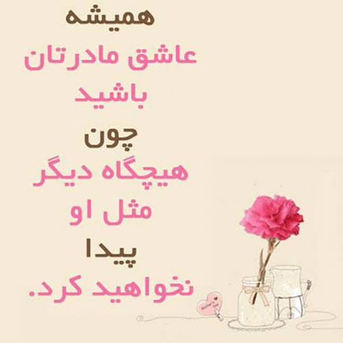 جملات زیبا و الهام بخش برای زندگی بهتر و زیباتر