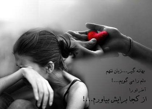 عکس نوشته های عاشقانه و رمانتیک