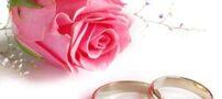 پیوند زناشویی ماه های سال