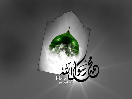 کارت پستال رحلت پیامبر اکرم (ص)