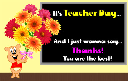 کارت پستال روز معلم
