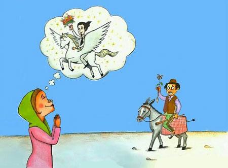 کاریکاتور مفهومی و جالب