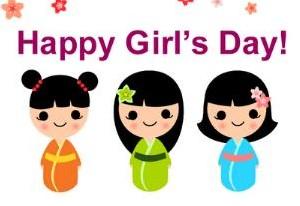 اس ام اس تبریک روز زن و دختر