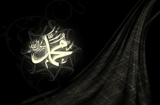 اس ام اس های وفات حضرت محمد (ص)