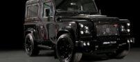 تیونینگ ماشین لندروور دیفندر Ultimate RS
