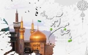اس ام اس های غمگین شهادت امام رضا (ع)