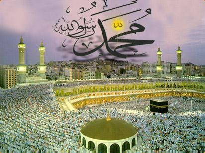 اس ام اس تبریک ولادت پیامبر اکرم (ص)