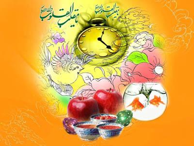 اس ام اس تبریک عید نوروز – 10