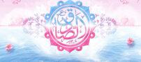 کارت پستال میلاد پیامبر اکرم (ص)