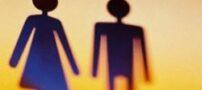 رفتارهای پرخطر در زندگی زناشویی و جنسی