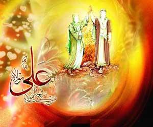 اس ام اس تبریک عيد غدير (3)