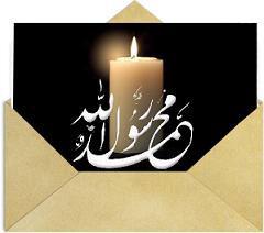 اس ام اس رحلت پیامبر (ص) و شهادت امام حسن (ع)