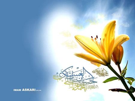 کارت پستال های جدید ولادت امام حسن عسگری (ع)