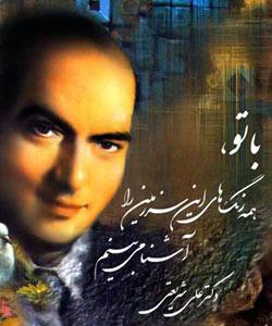 سخنان کوتاه دکتر علی شریعتی برای اس ام اس