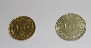 معرفی بازی محلی چالی و سکه