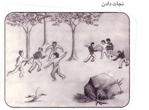 معرفی بازي های محلي لردگان