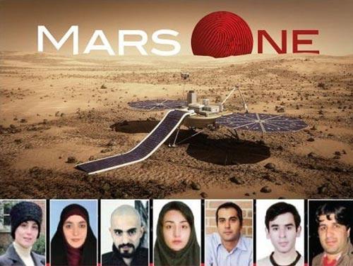 7 ایرانی کاندید سفر بی بازگشت به مریخ