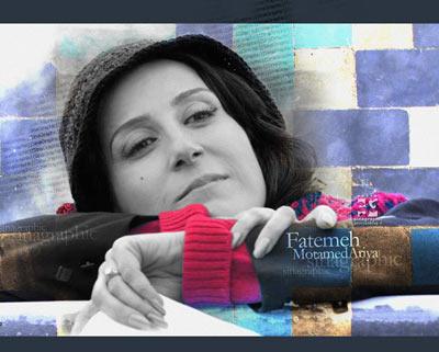 بیوگرافی فاطمه معتمد آریا به همراه عکس