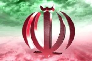 اس ام اس های روز جمهوری اسلامی ایران