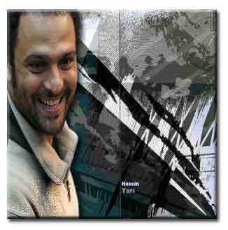 بیوگرافی بازیگر حسین یاری