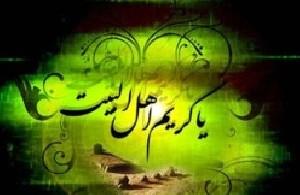 اس ام اس شهادت امام حسن مجتـبی (ع)